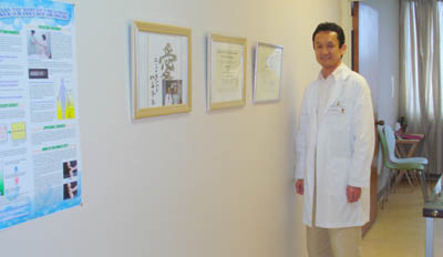 Acupuncture - Healing Art Inc. - Honolulu, Hawaii
